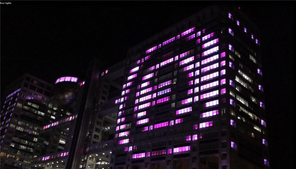 Tokyo Fuji TV Station|Tokyo Fuji TV Station|GUANGZHOU DASEN